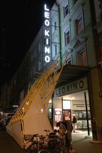 leokino_night
